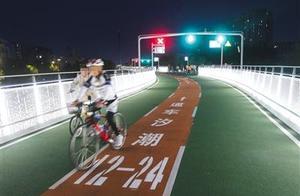 """自行车专用路出现""""飙车族"""""""