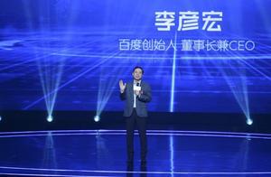 百度创始人李彦宏落选中国工程院院士 入选曾引巨大争议