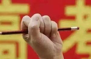2019湖南卷高考作文题是什么
