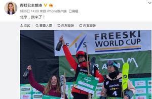 15岁天才少女成中国滑雪归化选手 有望冲击2022年北京冬奥会金牌