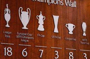 利物浦冠军墙更新!欧冠冠军从5到6