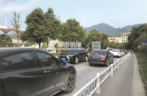 """杭州的""""马尔代夫""""成网红 附近小区业主却开心不起来"""