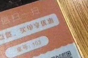 吃顿火锅账单474万元!店老板:没想到因为点菜上了热搜