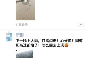 桂林资源暴雨再次来袭!多图+视频直击洪水现场