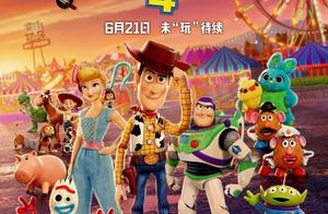 上海迪士尼乐园长达两个半月的盛大夏日派对就要开始啦