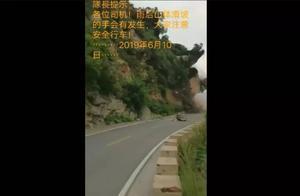 山头都塌了!网传桂林西塘公路发生严重山体滑坡,真相来了