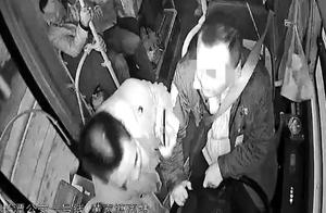 长沙乘客抢方向盘致公交撞树,获刑3年!没到站要下车遭拒起争执