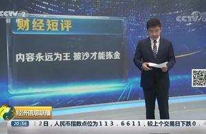 1小时必须花2万元?!桂林导游强制游客消费 官方回应来了:吊销导游证 纳入不良信息!