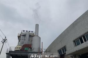 拟罚款130万元!海宁9家企业废气排放不达标被查