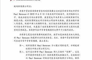 """一句道歉就想了事?瑞银研报竟出现侮辱性字眼""""中国猪""""香港中资证券业协会怒了:必须开除作者"""