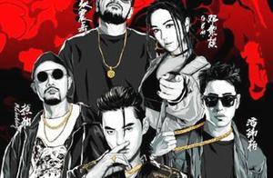 《中国新说唱》2019定档 上酷我音乐感受今夏最燃音乐风暴