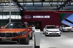东风悦达起亚一工厂将停产改造生产新能源车