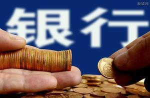 中国已破产的银行 国内破产银行名单公布了