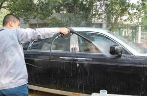 如何正确洗车你知道吗?不想爱车受损,别再盲目洗车