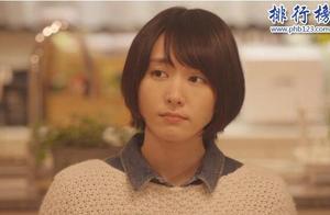 日本十大贫乳女星排行榜 新垣结衣A杯也能御宅无数