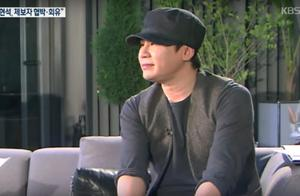 快讯/梁铉锡宣布全面退出YG 「我会放下所有职务」