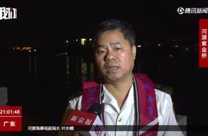 广东东江大桥坍塌追踪:声呐发现多个疑似落水车反光点