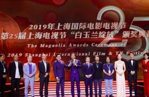 """《大江大河》拿下白玉兰""""最佳中国电视剧""""奖,完整获奖名单来了"""