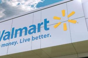 沃尔玛关闭山东最大门店 零售业进化论再升级