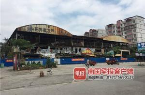 广西花鸟市场火灾已停业两月 160多商户何去何从?