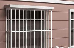 不锈钢防盗窗多少钱一平方?不锈钢防盗窗安装注意事项