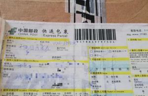 中国邮政:圆通下跪快递员涉嫌欺诈