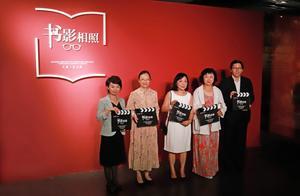 致敬电影人,迎接70岁华诞,上海电影博物馆广场将连续9天放映免费露天电影
