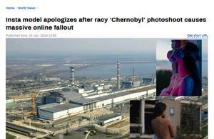 """俄模特为核电站""""不雅照""""道歉,网友:你下次在奥斯维辛裸体,我也不惊讶"""