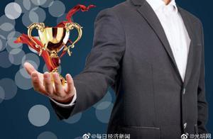 转发祝贺!首位华人获爱因斯坦世界科学奖
