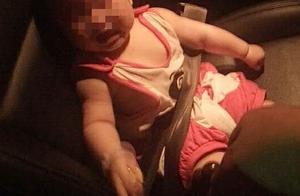 实在不该!糊涂爸爸让7个月大女儿坐副驾,自己还穿拖鞋醉驾