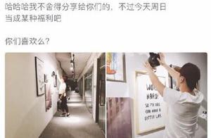"""郑爽回应晒男友粉丝""""脱粉"""",发文称""""不爱看没人逼着你"""""""