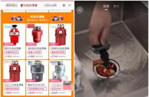 """垃圾分类催生处理""""神器""""!粉碎机、堆肥机在上海""""吃""""垃圾,肠胃能适应吗?"""