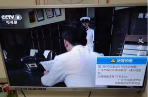 解读 | 四川长宁地震,成都提前 61 秒预警,怎么做到的?
