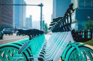滴滴单车和电单车业务整合升级为两轮车事业部