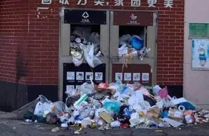 垃圾不分类将不收运!具体操作规程出炉,居住区改正期限一般不超过7天