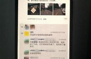 湖南一男子不满处罚发朋友圈辱骂交警泄愤,被拘留5日