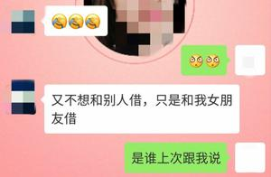 """深圳一女子通过交友软件结识""""成功男"""",交往不到4个月被骗7万"""
