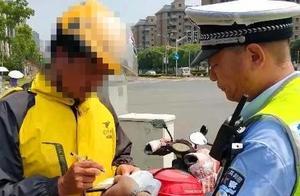 【提示】上海公安持续严查严管非机动车和行人交通违法