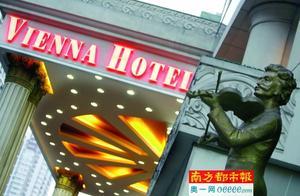 海南省民政厅回应维也纳酒店:清理的是地名标识,不是商标