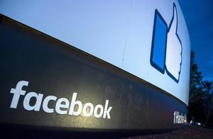 脸书被罚200万欧元,处理仇恨言论不力,发言人称已付出努力
