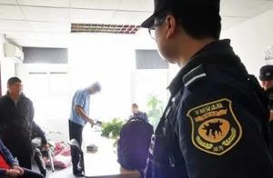 """广州越秀警方摧毁一个""""套路贷"""" 涉恶犯罪团伙"""