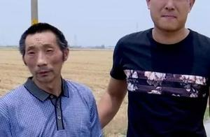 """""""80后""""小伙照顾流浪者两年 几经周折帮其寻找到亲人"""