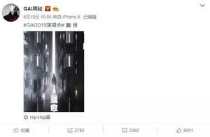 中国有嘻哈过去两年,有人事业飞黄腾达,有人却被抓进去了