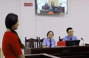 【公益诉讼】全省首例:生产销售假药案被判三倍赔偿