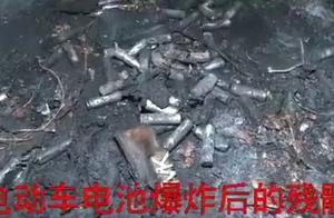 北京一居民将电动车蓄电池放家中充电引爆炸 无人员伤亡
