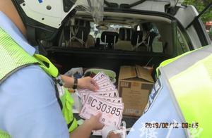 开豪车用假牌 十堰一老板伪造9副假车牌被逮