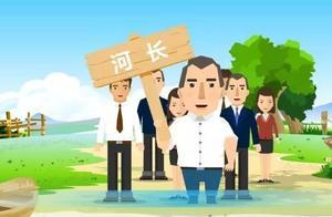 派出所长等3人巡河不达标被点名批评,广州公布河长履职情况