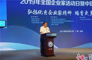 广西壮族自治区党委常委、常务副主席秦如培:以最佳环境支持保障企业家在广西放心投资、安心发展