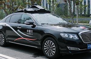 什么是中国式无人驾驶?中智行这里有份答案