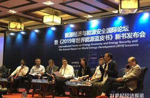 21%还是5%份额?中国买家避免签长期协议合同,贸易战将使美国错失中国LNG市场